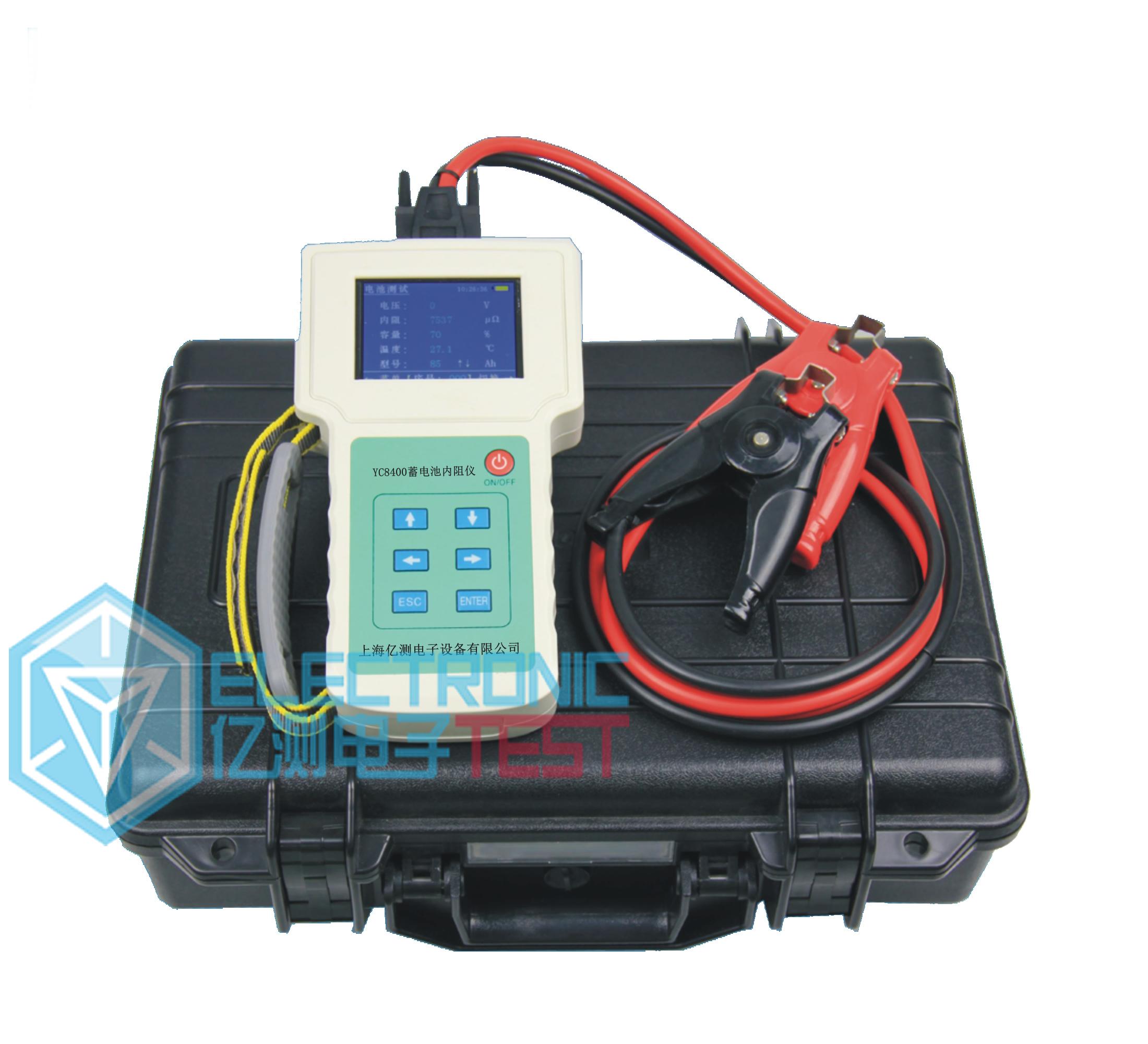 yc8400蓄电池内阻仪(蓄电池容量测试仪)